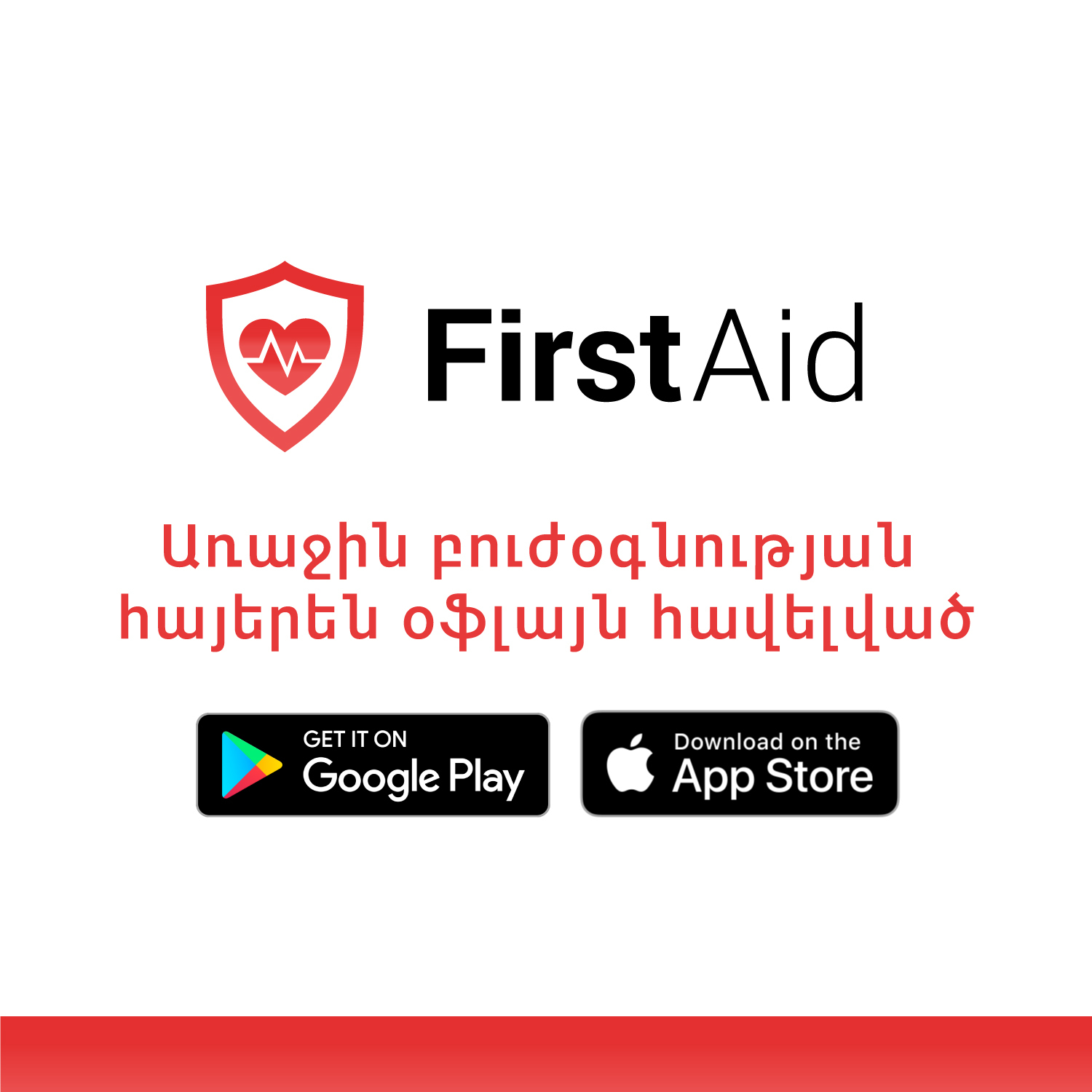 First Aid application